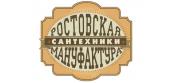 РОСТОВСКАЯ МАНУФАКТУРА САНТЕХНИКИ