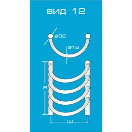 Водяной полотенцесушитель Вид 12