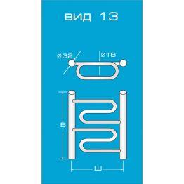 Водяной полотенцесушитель Вид 13