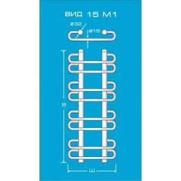 Водяной полотенцесушитель Вид 15 М1