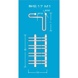 Водяной полотенцесушитель Вид 17 М1