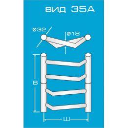Электрический полотенцесушитель Вид 35 А