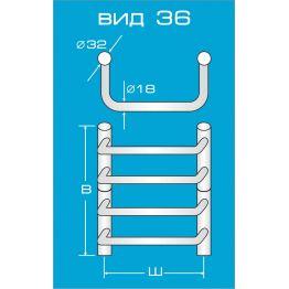 Электрический полотенцесушитель Вид 36