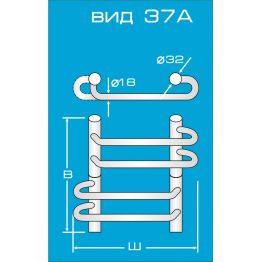 Электрический полотенцесушитель Вид 37 А