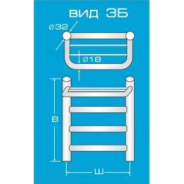 Водяной полотенцесушитель Вид 3 Б