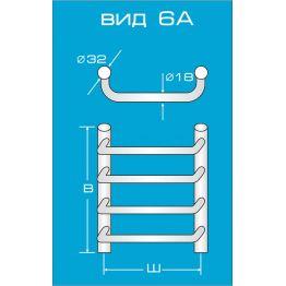 Водяной полотенцесушитель Вид 6 А