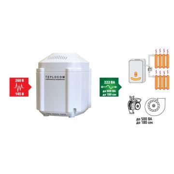 Стабилизатор для котла TEPLOCOM ST-222/500 554