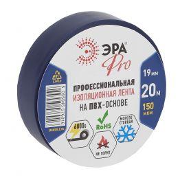 ЭРА PRO ПВХ-изолента Профессиональная 19мм*20м 150 мкм, синяя PRO150BLUE