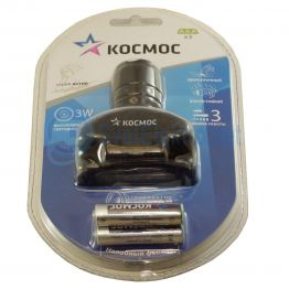 Фонарь налобный H3, LED 1*3W, регулируемый фокус, 3*ААА Космос KOC-H3W-LED