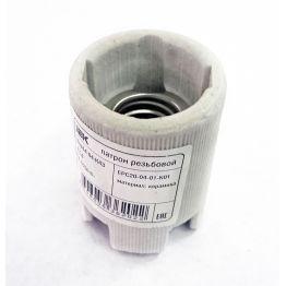 Патрон подвесной керамический Пкр27-04-К43 , Е27 (200 шт) IEK EPC10-04-01-K01