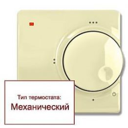 Терморегулятор ТР 510 222