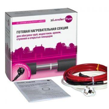 Нагревательная секция из саморегулируемого xLayder Pipe EHL-16-10 комплект 222