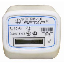 Счетчик газа Бетар СГБМ-1,6 НГ