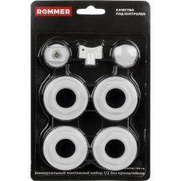 Набор для радиатора 1/2 (7 предметов) Rommer