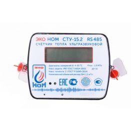 Теплосчетчик ультразвуковой ЭКО НОМ СТУ-15,2 (Qn-1,5 м3/ч) ИМПУЛЬС
