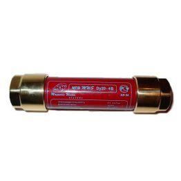 Магнитный преобразователь воды МПВ МВС Dy20