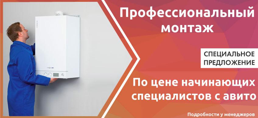 011517-montazh